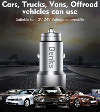 Benks C26 Dual Usb Car Charger (3.4A)