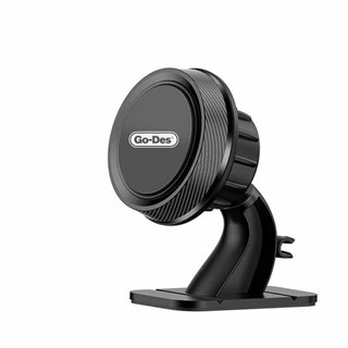 Go Des GD-HD620 Magnetic Car Holder