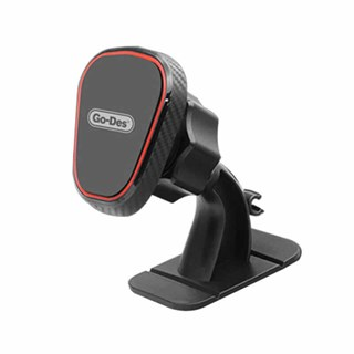 Go Des GD-HD685 Magnetic Car Holder