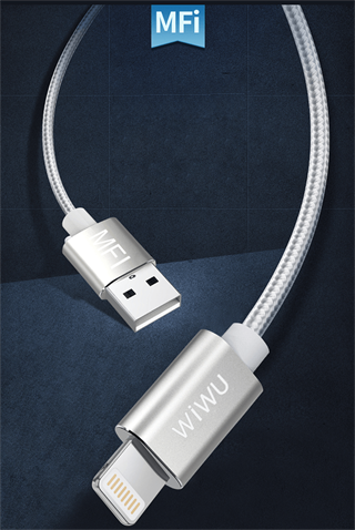 https://www.zoreaksesuar.com/wiwu-wp201-mfi-lightning-cable