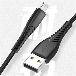 Xipin LX18 Lightning Usb Cable 1.2M