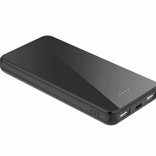 Xipin M8 10000 Mah Powerbank